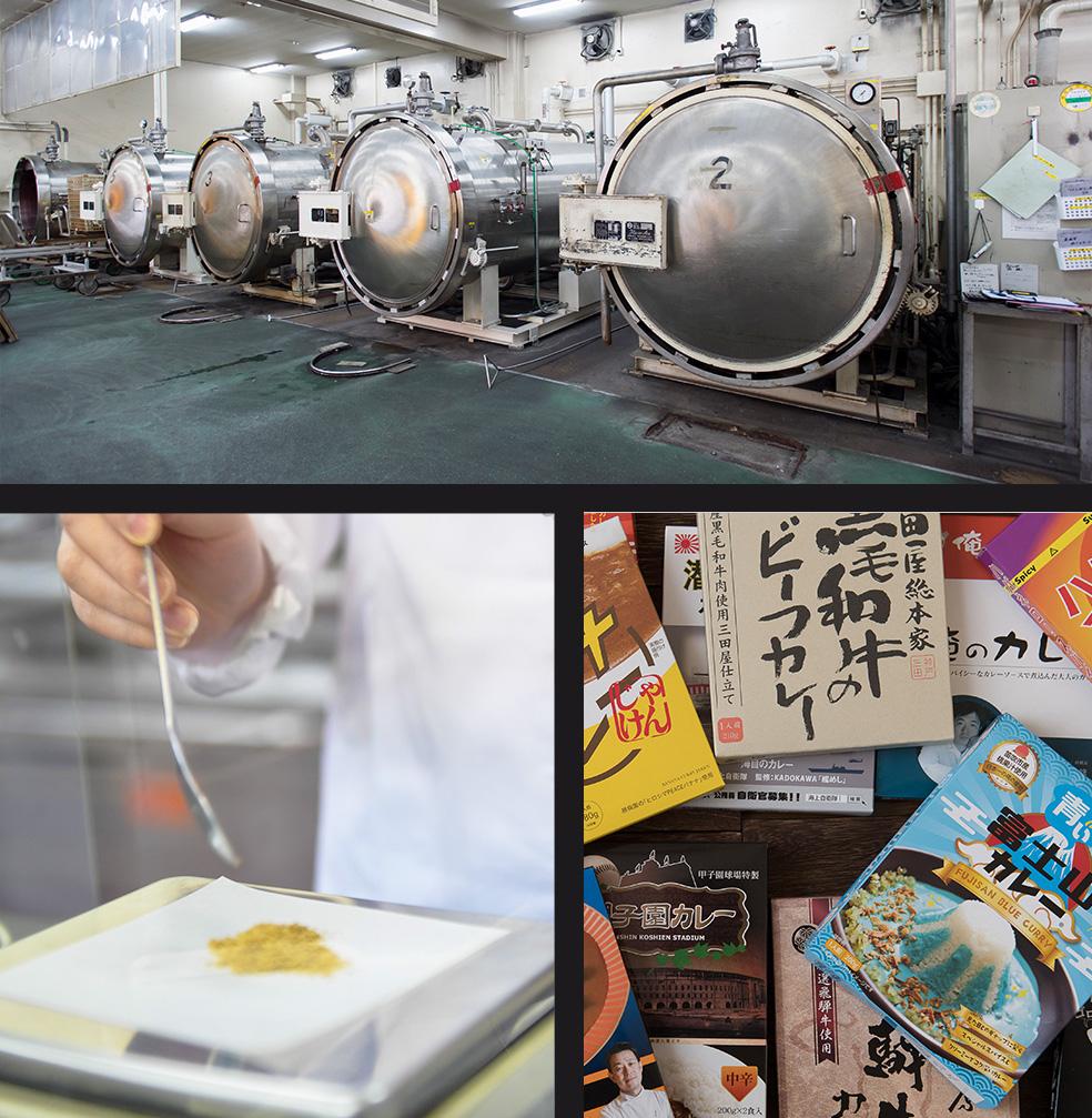 ベル食品工業のOEMカレー開発