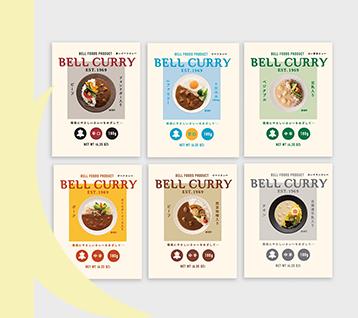 ベル食品工業BELL CURRYシリーズ